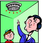 01-smoke-detectors-02